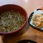 井の上 - 「越前そば三昧」温かい蕎麦&天ぷら