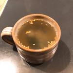 オクトサーティーン - スープ
