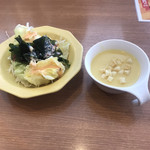 ヴィクトリアステーション - サラダとスープ