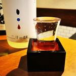 友・日利 - 落ち着いた空間での日本酒は絶品!