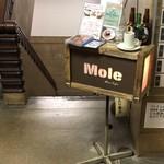 モール&ホソイコーヒーズ - Mole & hosoi coffees