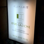 Restaurant RIVE GAUCHE - Restaurant RIVE GAUCHE