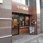 小川珈琲 - お店外観