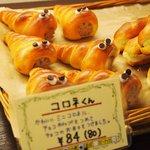 ブーランジュリトレフル - 料理写真:コルネくん(ミニ)★84円チョコのお目々が可愛すぎ