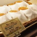 ブーランジュリトレフル - カレーパン157円