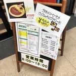 100880809 - 店頭MENU