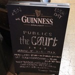 The Court - The Court