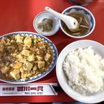 四川一貫 - マーボー豆腐定食(800円)