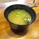 洋食 ジャンボ - 味噌汁