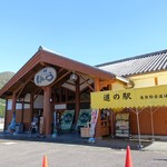 道の駅 奥熊野古道ほんぐう  - 2018年11月