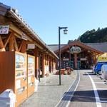 道の駅 奥熊野古道ほんぐう  - 2018年11月 のんびりしてます~(´▽`)