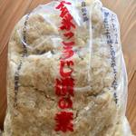 酵素玄米工房 もみの木 -