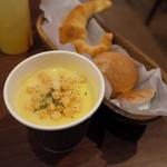 湯畑 草菴 - 本日のスープ&パンセット 734円(税込)