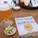 VIETNAM FRENCH XUAN - オリジナルビール