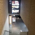 菜な - パノラマスクエア博多の地下
