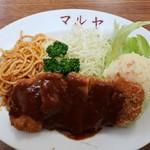 中華・洋食 マルヤ -