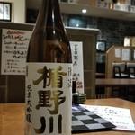 喜口商店 - 山形 楯野川 清流 純米大吟醸(?円)