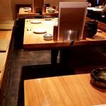 最中 - テーブル席