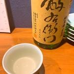 シュガー サケ アンド コーヒー -