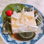 新雪園 - ピータン豆腐 680円