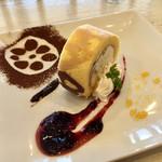 かすみキッチン - 蓮根チーズロールケーキ