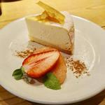 カフェ グローブ - GROVEチーズケーキ 450円