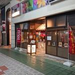 琉泡楽園 美ら - 2019年1月 外観