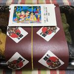 Raion - 開運七福神いなり