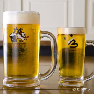 ハイボールもビールも特大の男前サイズを用意!