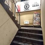 俵家商店 マルコメ - 通路の奥に階段