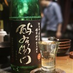 tawarayashoutemmarukome - ◆酉与右衛門(グラス) 980円(税別)