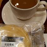 アップカフェ - コーヒー、低温焼成バウムクーヘン