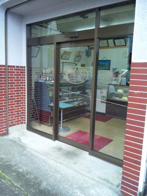 アスター洋菓子店