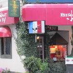 レストラン小川 -