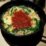 豊後辛麺 岩本 - 料理写真:豊後辛麺 ¥680