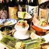 季彩 かがり - 料理写真: