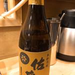 寿し 太一 - 麦ボトル(佐藤)