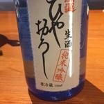 肉小屋 - 季節限定「ひやおろし」などなど日本酒も
