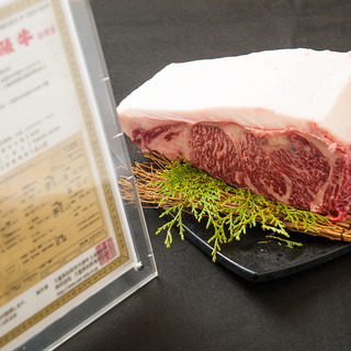 【三大和牛】松阪牛を一頭買い◎希少部位もございます。