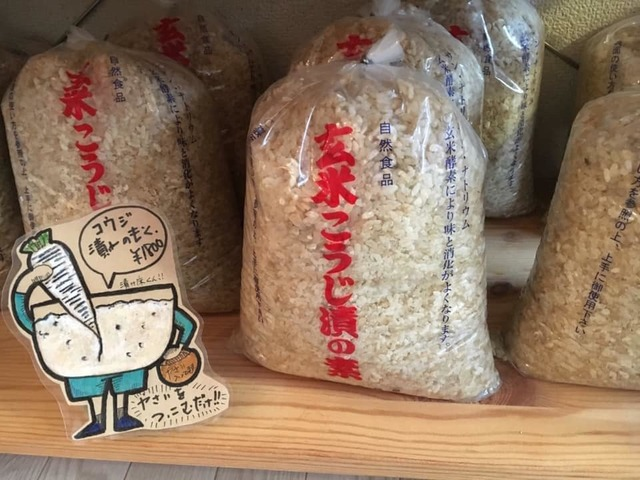 もみ 酵素 木 玄米 の