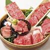 炭火焼肉 ホルモン 丹田 - 料理写真: