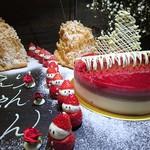 グラシアス - サプライズケーキ。60センチのプレート盛り。
