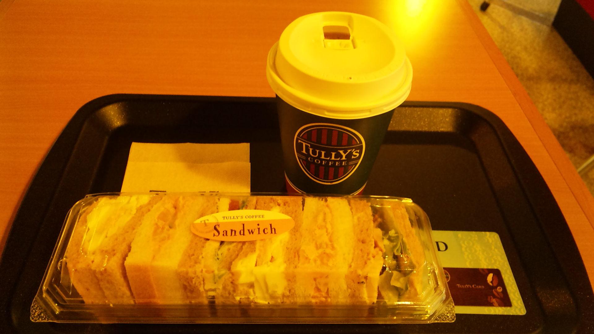 タリーズコーヒー 三田国際ビルヂング店