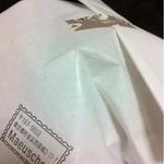 モイスェン - 素朴な袋が可愛いぃ