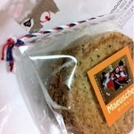 モイスェン - アールグレイクッキー