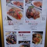 10094956 - 天厨菜館
