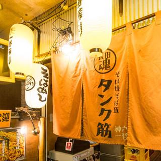 昭和にタイムスリップしたかのような空間でお過ごしください♪