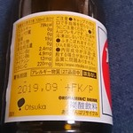 100946451 - 栄養成分表