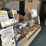 東筑軒 - お弁当などの販売もされていますけれど、事務所ですね。(^^;)