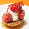 カフェ ドゥ ジャルダン - 料理写真:苺のタルト